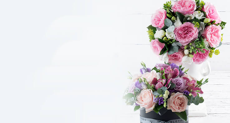 Mother's Day Save £10 Buy 2 Bouquets