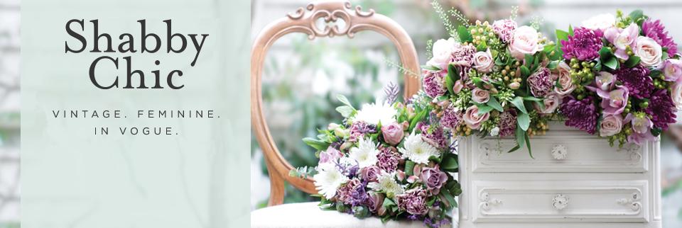 Christmas yard decorations - Shabby Chic Flowers Shabby Chic Flower Arrangements